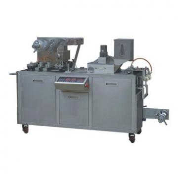 High Effeciency Microwave Extraction System